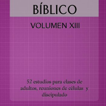 Comentario Bíblico  2015-2016